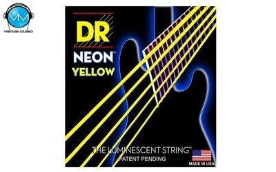 Encordadura DR Bajo 5 cuerdas NEON Yellow 45-125