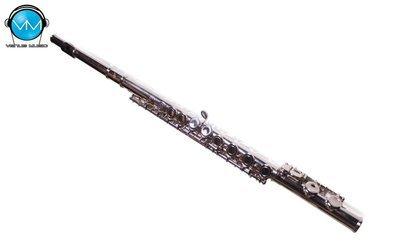 Flauta Transversal Klingt Plateada FT6456