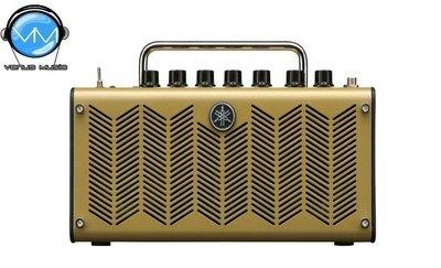 Amplificador Yamaha THR5A Guitarra