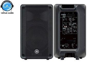 Altavoz Yamaha Activo 10