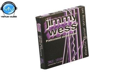 Jimmy Wess WN1010 Encordaduras Guit. Eléctrica
