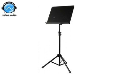 Atril de Partitura Tipo Orquesta Yamaha BS-1308