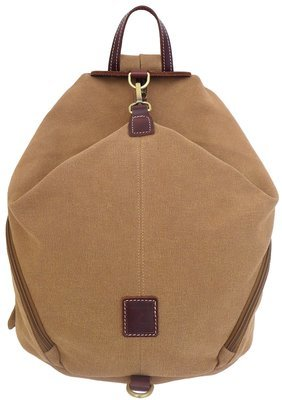 Canvas and Genuine Leather Folded Backpack (Beige)