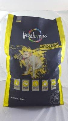 Fresh Mix Weight Management and Senior Dog 12.7kg