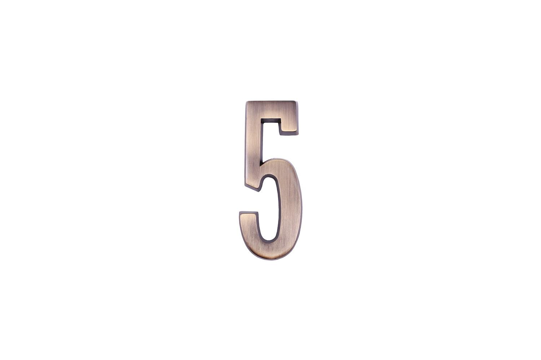 """Цифра дверная """"5"""" алюминиевая."""