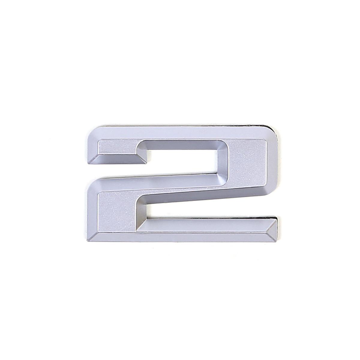 """Цифра дверная """"2"""" пластиковая."""