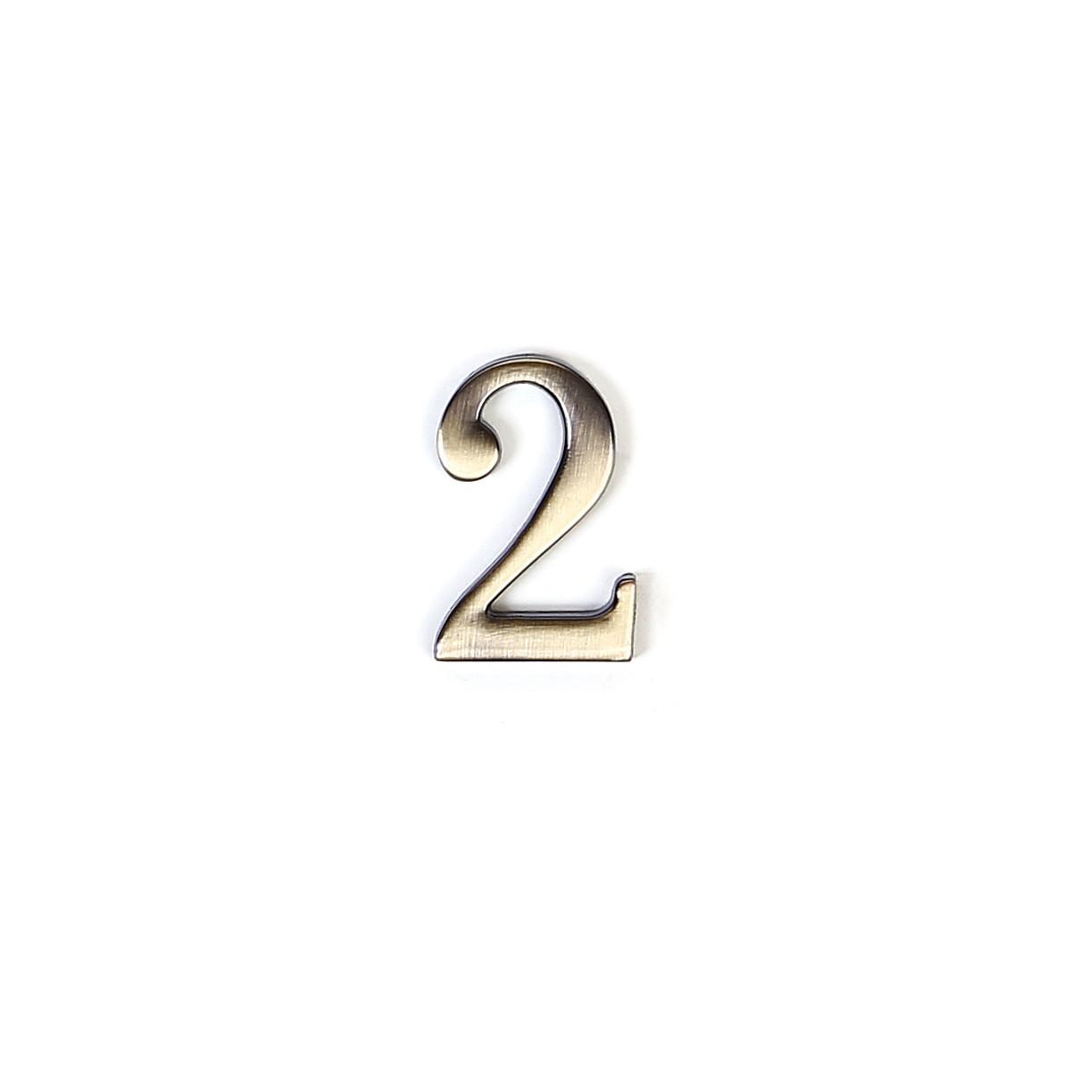 """Цифра дверная """"2"""" цинковая."""