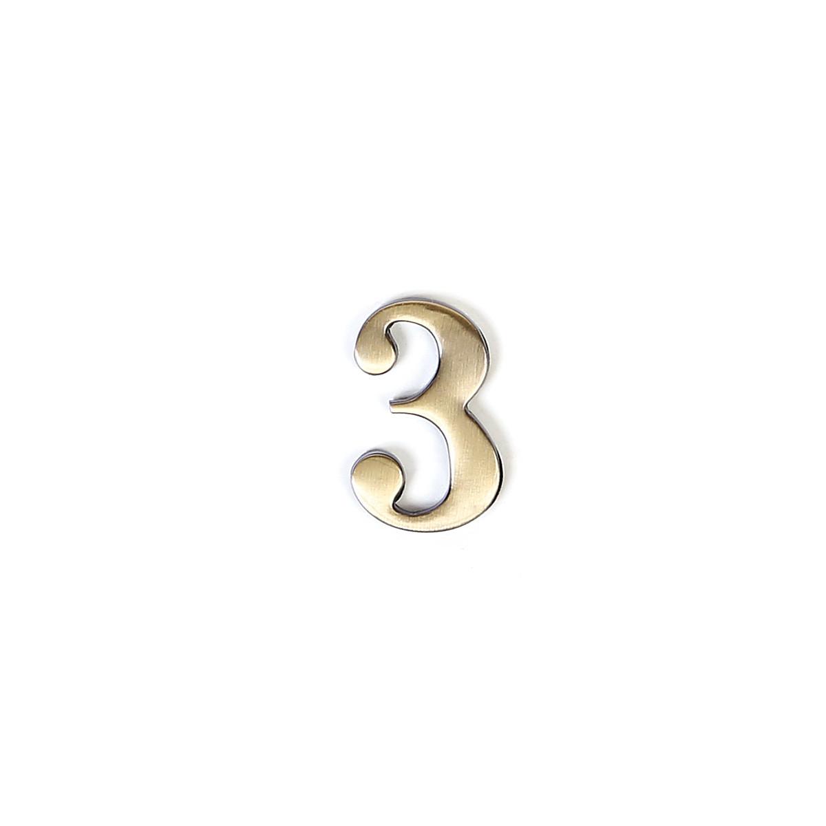 """Цифра дверная """"3"""" цинковая."""