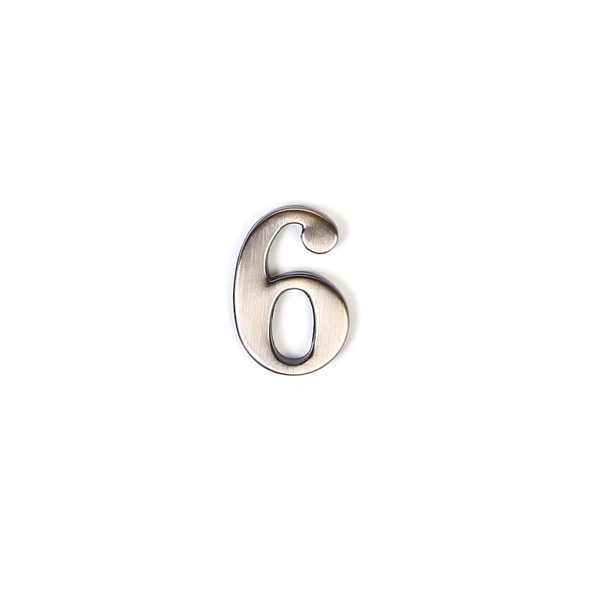 """Цифра дверная """"6"""" цинковая."""