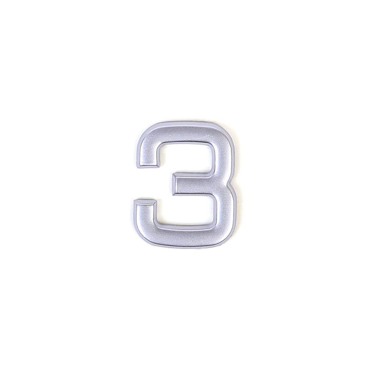"""Цифра дверная """"3"""" пластиковая."""