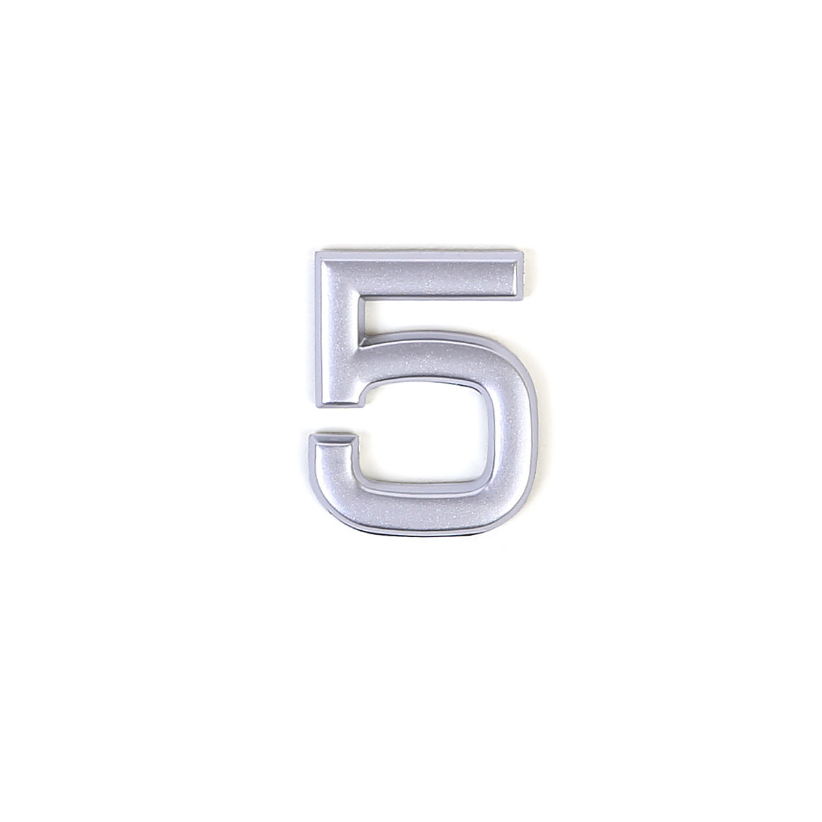 """Цифра дверная """"5"""" пластиковая."""