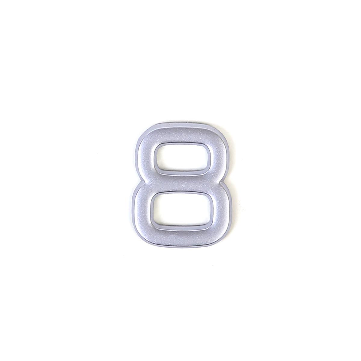 """Цифра дверная """"8"""" пластиковая."""