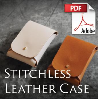 Stitchless Leather Case printable PDF pattern (digital file)