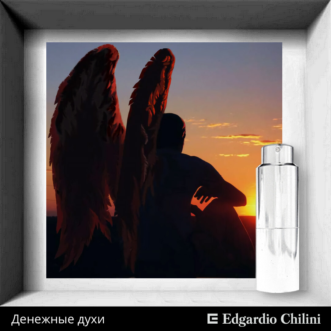 Edgardio Chilini, Monetary Perfume, life-saving fragrance