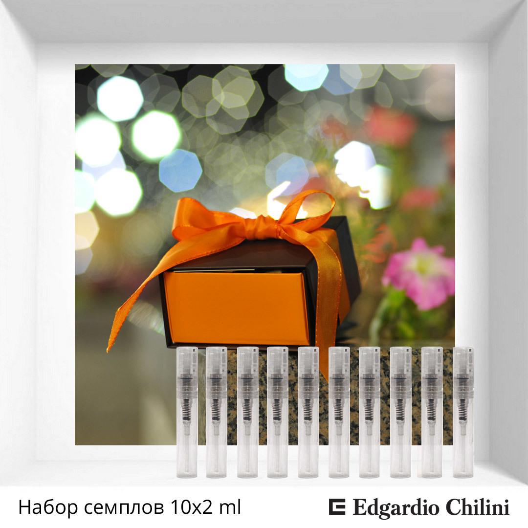 «Рекомендации» набор сэмплов ароматов 10х2ml 00107
