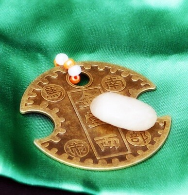 Amuleto de Proteccion Para tu Trabajo y Negocio