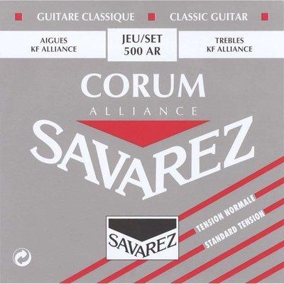 Savarez 500AR Classical Guitar Strings - Normal Tension