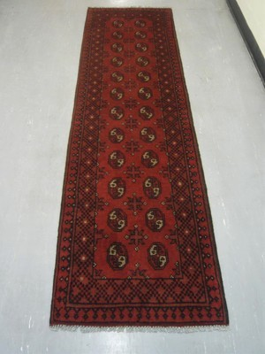 Afghan Tribal Runner 8'