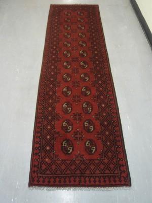 Afghan Tribal Runner 8' Sold.