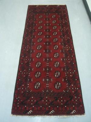Afghan Tribal Runner 6'7