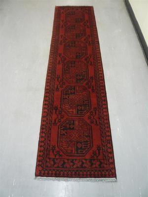 Afghan Tribal Runner 7'9