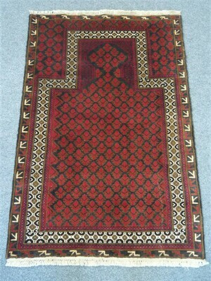 Fine Afghan Prayer Rug
