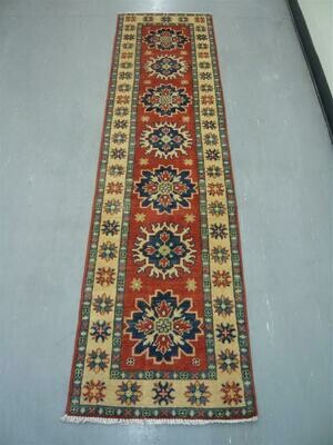 Afghan Runner Sold.