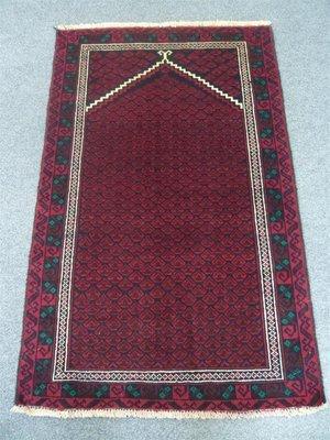 Afghan Prayer Rug Half Price