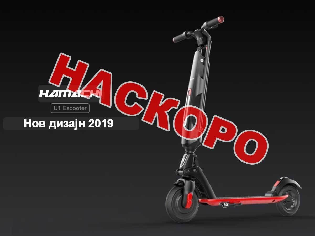 HAMACHI ET-U1