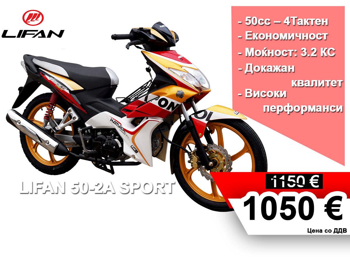 LIFAN 50-2A SPORT 12678