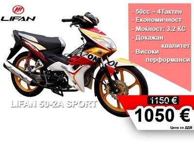 LIFAN 50-2A SPORT