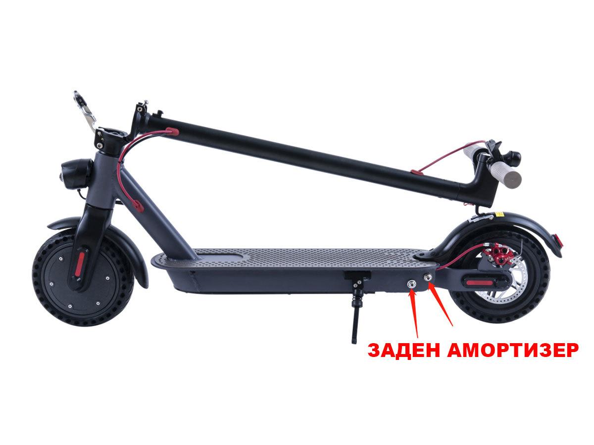HAMACHI ET-A11 GT