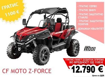 CF MOTO Z-Force 1000