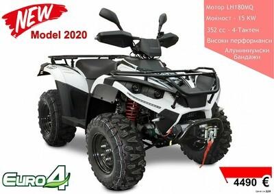 ATV 400 - D