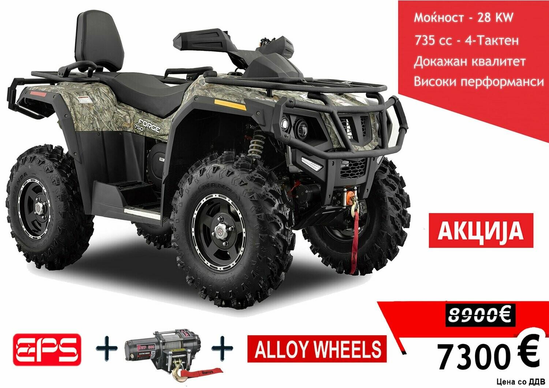 ATV HISUN 750