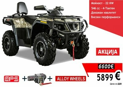 ATV HISUN 550