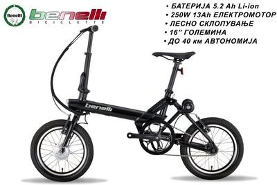BENELLI MINI-FOLD 16
