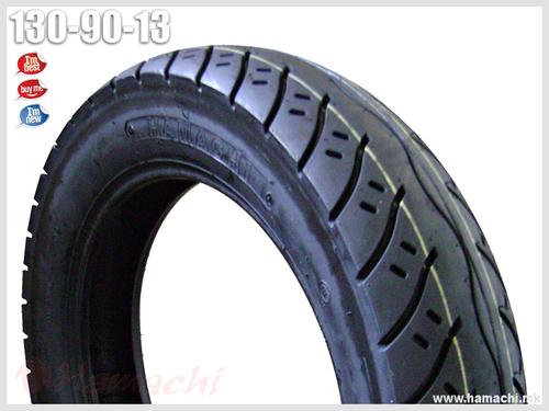 Guma Hamachi / 130/90-15 10338
