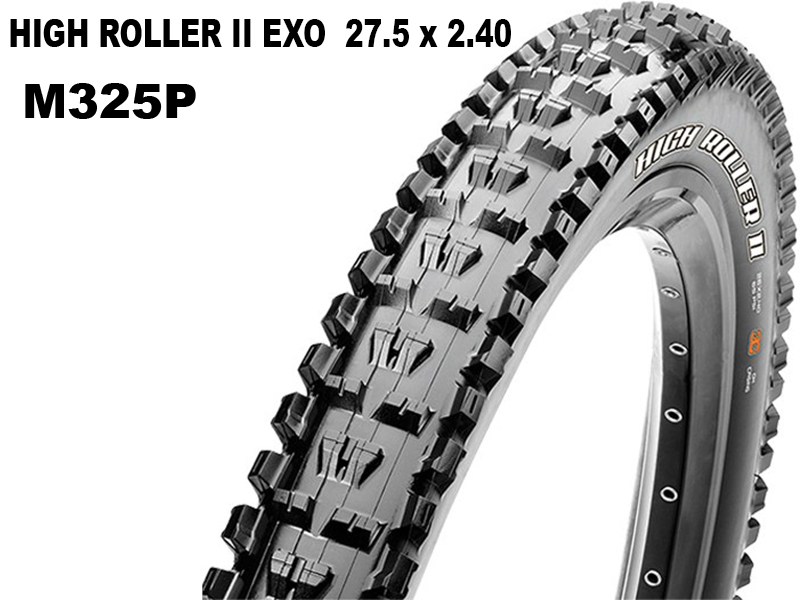 Maxxis High Roller II + EXO Foldable 14354 / TB85915400