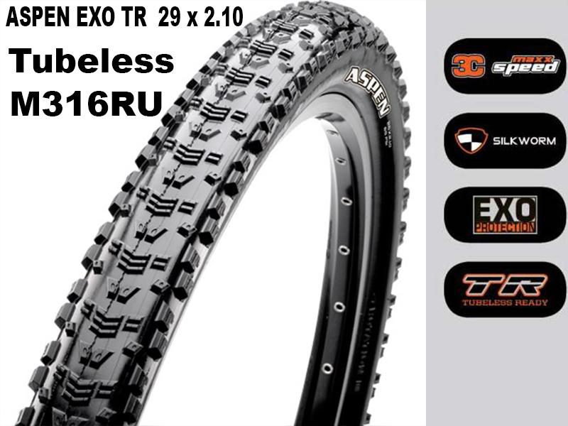 Maxxis Tubeless Aspen + EXO TR Foldable 14371 / TB96653100