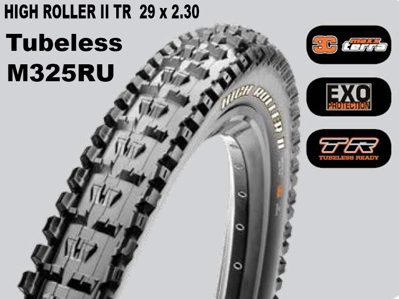 Maxxis Tubeless High Roller II TR Foldable 14372 / TB96769000