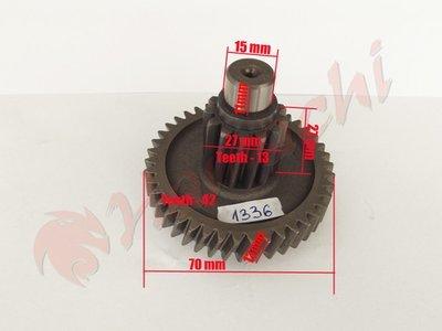 Зупчаник за пренос за диференцијал YY150cc