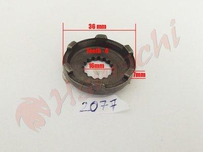 Зупчаник за варијатор LG50-K/BT28C/2T