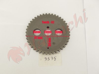 Зупчаник кај ланец(внатрешен) 250сс