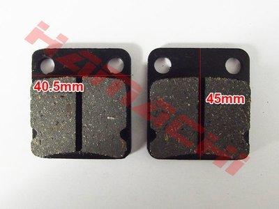 Плочки за предна кочница SG150-13