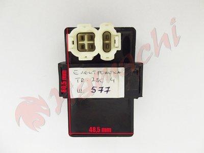 Електроника 250-4 TR