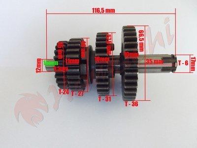 Сноп за брзини кај ланец LF50Q-2(A)