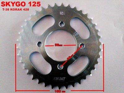 Зупчаник Skygo 125cc