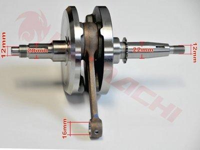 Радалица Qingqi 200cc
