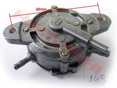 Вакум пумпа ТR150Т-18